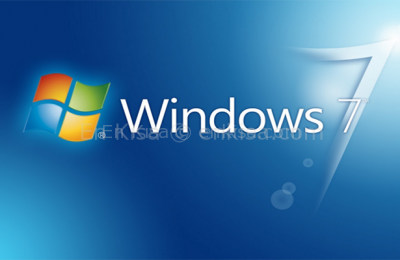 windows7-dns-degistirme