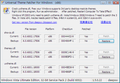 Universal_Theme_Patcher