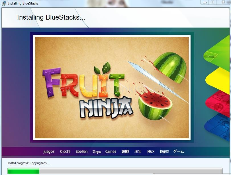 BlueStacks-kurmak