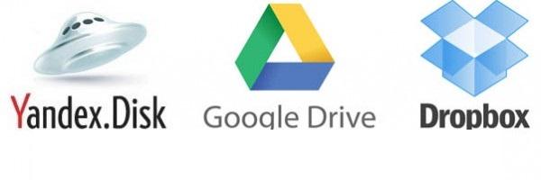 dropbox-Yandex.Disk-Google Drive